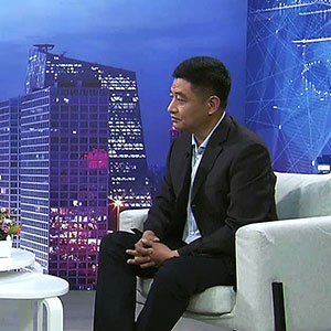 信用中国云访谈 安大叔西洋参董事长赵春平